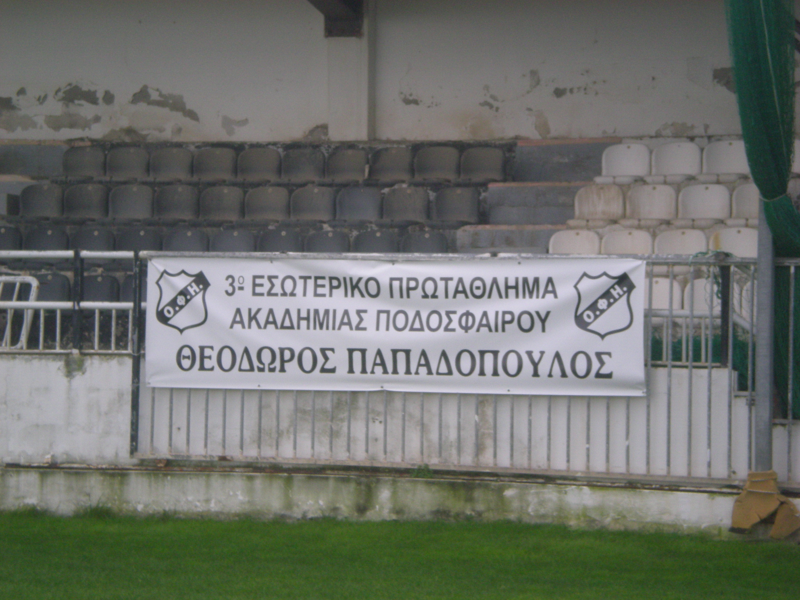 """Συνεχίζεται με αμείωτο ρυθμό το """"Θοδωρής Παπαδόπουλος"""""""